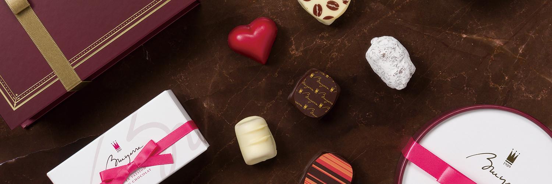 ベルギーチョコレート bruyerre